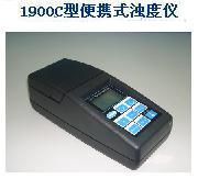 哈希HACH 1900C便携式浊度仪|浊度计