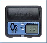 日本新宇宙XO-2000氧气计|氧气检测仪