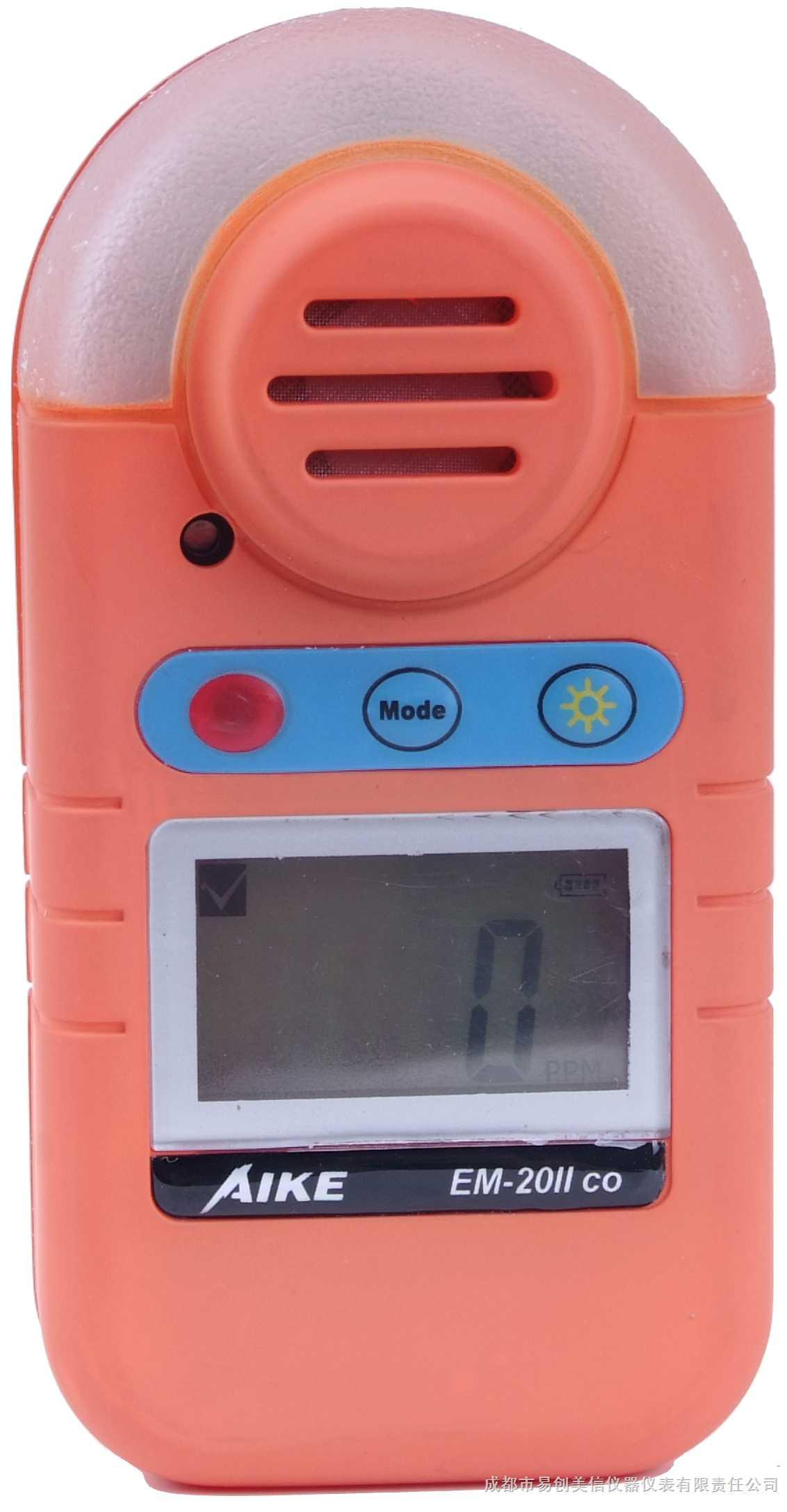 澳洲新仪器EM-20Ⅱ二氧化硫气体检测仪